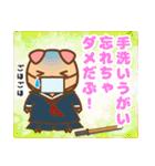 ぶーぶーちゃん その4(個別スタンプ:32)