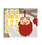 ぶーぶーちゃん その4(個別スタンプ:33)