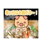 ぶーぶーちゃん その4(個別スタンプ:34)