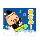 ぶーぶーちゃん その4(個別スタンプ:35)