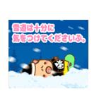 ぶーぶーちゃん その4(個別スタンプ:36)
