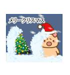 ぶーぶーちゃん その4(個別スタンプ:37)