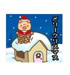 ぶーぶーちゃん その4(個別スタンプ:38)