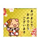 ぶーぶーちゃん その4(個別スタンプ:39)