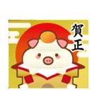ぶーぶーちゃん その4(個別スタンプ:40)