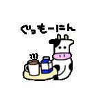 ゆるゆる手描きスタンプ2【よく使う言葉】(個別スタンプ:1)