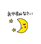 ゆるゆる手描きスタンプ2【よく使う言葉】(個別スタンプ:3)