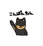 ゆるゆる手描きスタンプ2【よく使う言葉】(個別スタンプ:5)