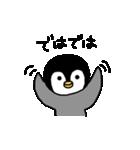 ゆるゆる手描きスタンプ2【よく使う言葉】(個別スタンプ:6)