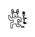 ゆるゆる手描きスタンプ2【よく使う言葉】(個別スタンプ:7)