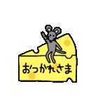 ゆるゆる手描きスタンプ2【よく使う言葉】(個別スタンプ:17)