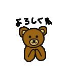 ゆるゆる手描きスタンプ2【よく使う言葉】(個別スタンプ:20)