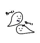 ゆるゆる手描きスタンプ2【よく使う言葉】(個別スタンプ:23)