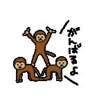 ゆるゆる手描きスタンプ2【よく使う言葉】(個別スタンプ:30)