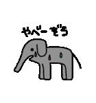 ゆるゆる手描きスタンプ2【よく使う言葉】(個別スタンプ:31)