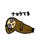 ゆるゆる手描きスタンプ2【よく使う言葉】(個別スタンプ:33)