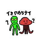 ゆるゆる手描きスタンプ2【よく使う言葉】(個別スタンプ:35)