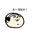 おやじ100%(個別スタンプ:07)
