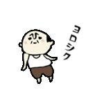 おやじ100%(個別スタンプ:09)