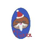 三田栗夫(個別スタンプ:01)