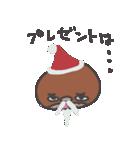 三田栗夫(個別スタンプ:05)