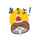 三田栗夫(個別スタンプ:06)