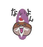 三田栗夫(個別スタンプ:07)