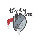 三田栗夫(個別スタンプ:08)