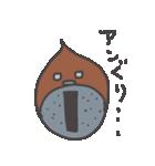 三田栗夫(個別スタンプ:09)