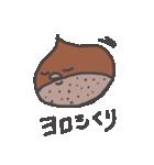 三田栗夫(個別スタンプ:17)