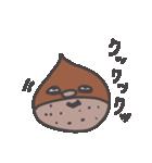 三田栗夫(個別スタンプ:18)