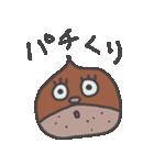 三田栗夫(個別スタンプ:20)