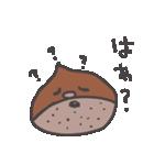 三田栗夫(個別スタンプ:22)