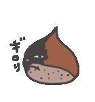 三田栗夫(個別スタンプ:26)