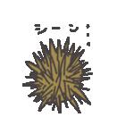 三田栗夫(個別スタンプ:29)