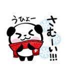 パンダぁー6【お正月&クリスマス編】(個別スタンプ:1)