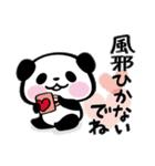 パンダぁー6【お正月&クリスマス編】(個別スタンプ:2)