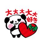 パンダぁー6【お正月&クリスマス編】(個別スタンプ:3)