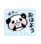 パンダぁー6【お正月&クリスマス編】(個別スタンプ:4)