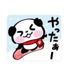 パンダぁー6【お正月&クリスマス編】(個別スタンプ:6)