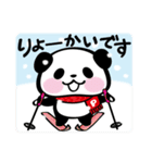 パンダぁー6【お正月&クリスマス編】(個別スタンプ:7)