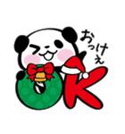 パンダぁー6【お正月&クリスマス編】(個別スタンプ:9)