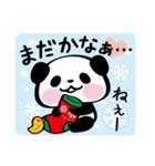パンダぁー6【お正月&クリスマス編】(個別スタンプ:10)