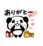 パンダぁー6【お正月&クリスマス編】(個別スタンプ:12)