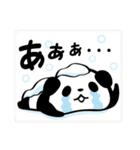 パンダぁー6【お正月&クリスマス編】(個別スタンプ:14)