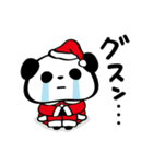 パンダぁー6【お正月&クリスマス編】(個別スタンプ:15)