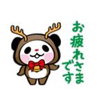 パンダぁー6【お正月&クリスマス編】(個別スタンプ:16)