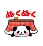 パンダぁー6【お正月&クリスマス編】(個別スタンプ:17)