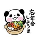 パンダぁー6【お正月&クリスマス編】(個別スタンプ:18)