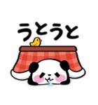パンダぁー6【お正月&クリスマス編】(個別スタンプ:19)